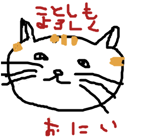 Cocolog_oekaki_2009_01_03_16_32