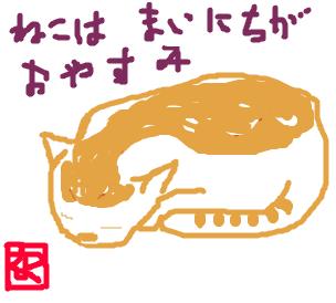 Cocolog_oekaki_2009_01_11_17_50