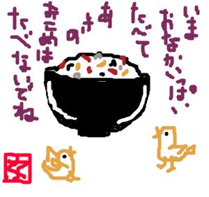 Cocolog_oekaki_2009_01_15_20_06