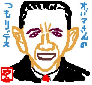 Cocolog_oekaki_2009_01_19_20_22