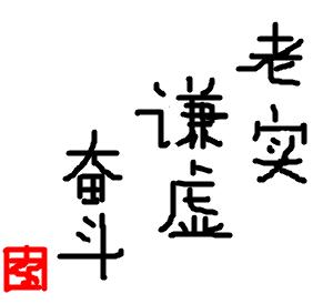 Cocolog_oekaki_2009_01_24_22_50