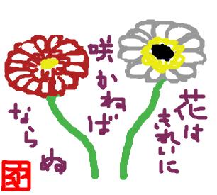 Cocolog_oekaki_2009_01_26_21_51
