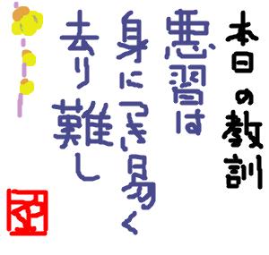 Cocolog_oekaki_2009_01_28_14_35