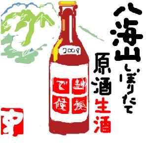 Cocolog_oekaki_2009_02_18_10_32
