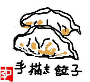 Cocolog_oekaki_2009_02_26_15_26